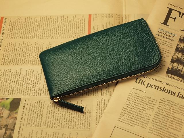 緑色のお財布でコツコツと堅実にお金を貯めよう!