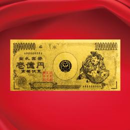 【財運萬倍金札】伏見・金札宮の「金の札」の金運護符!